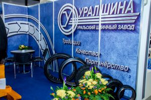 The Ural Tire Plant Limited Liability Company - Uralshina LLC
